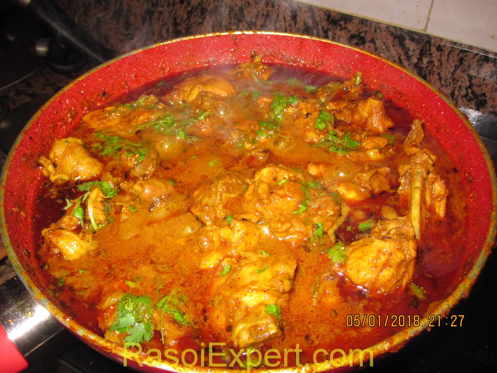 Chicken  Recipe - How To Make Chicken Recipe